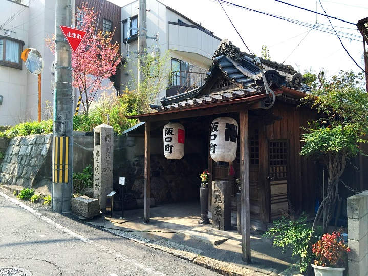 f:id:shusaku1:20180325143600j:image