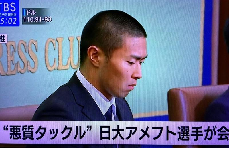 f:id:shusaku1:20180522224011j:image