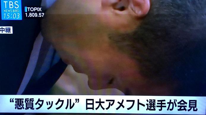 f:id:shusaku1:20180522224103j:image