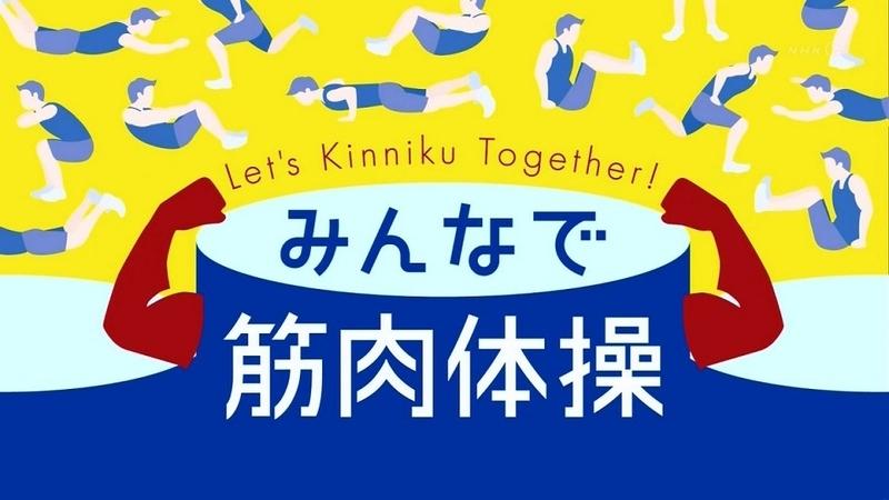 f:id:shusaku1:20180907013135j:image