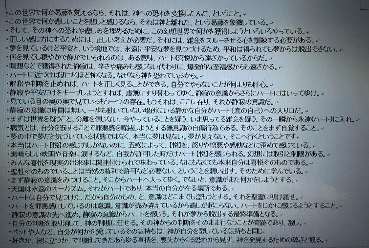 f:id:shusaku1:20180908175257j:image