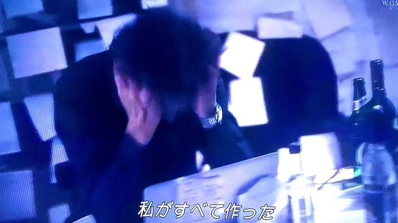 f:id:shusaku1:20180909010447j:image