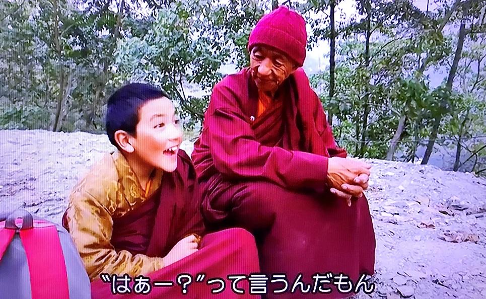f:id:shusaku1:20181217112401j:plain