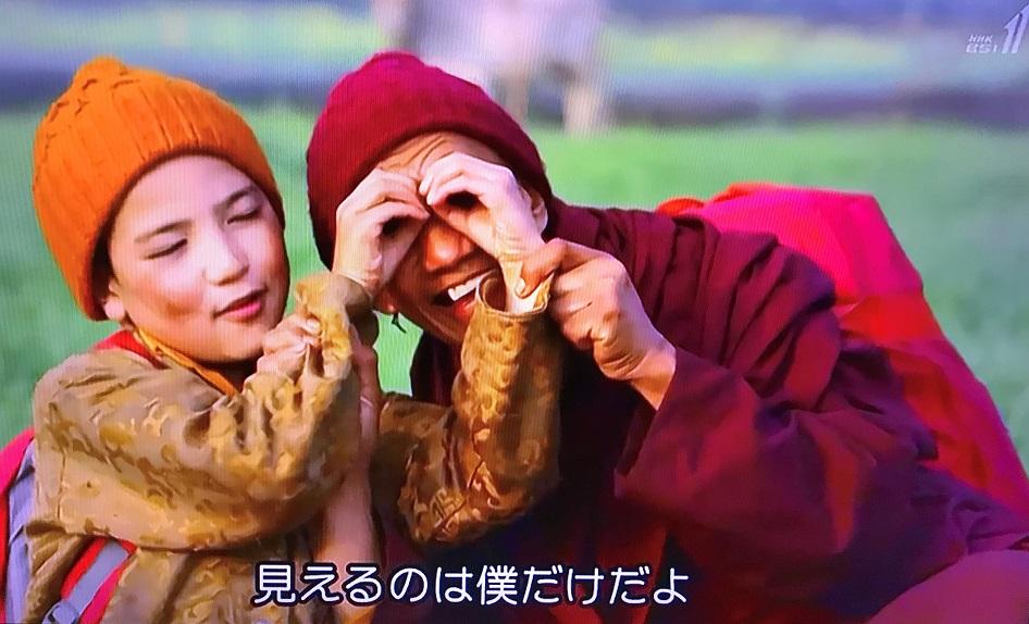 f:id:shusaku1:20181217112419j:plain