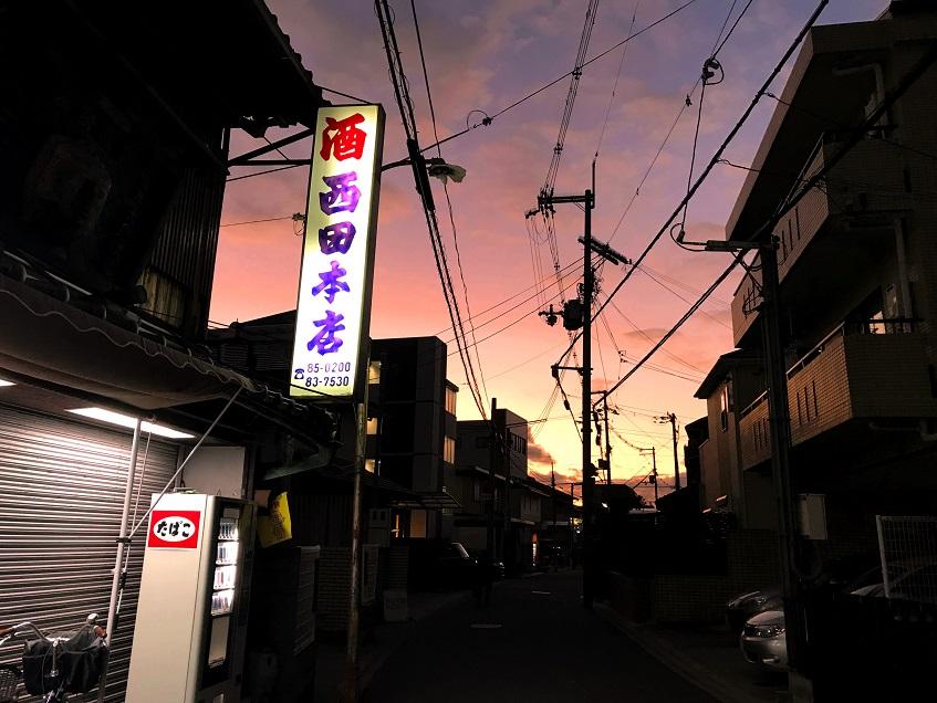f:id:shusaku1:20190101021151j:plain