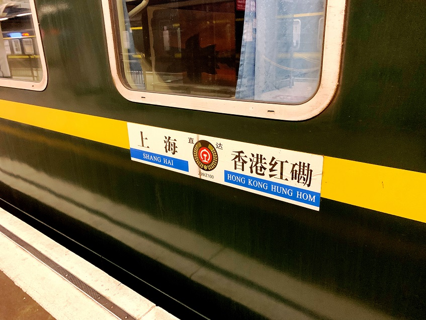 f:id:shusaku1:20190618002509j:plain