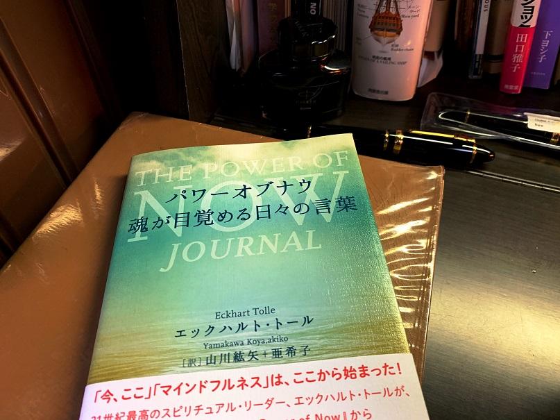 f:id:shusaku1:20200118231827j:plain