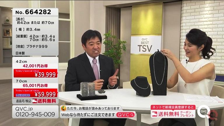 f:id:shusaku1:20200127002609j:plain