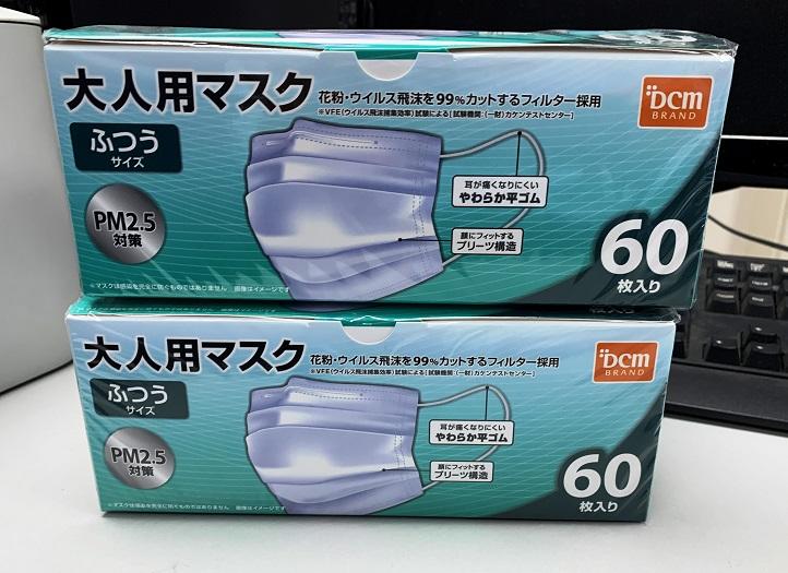 f:id:shusaku1:20200406024338j:plain