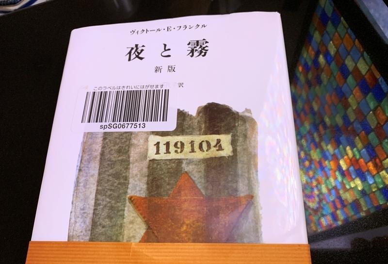 f:id:shusaku1:20201115011149j:plain