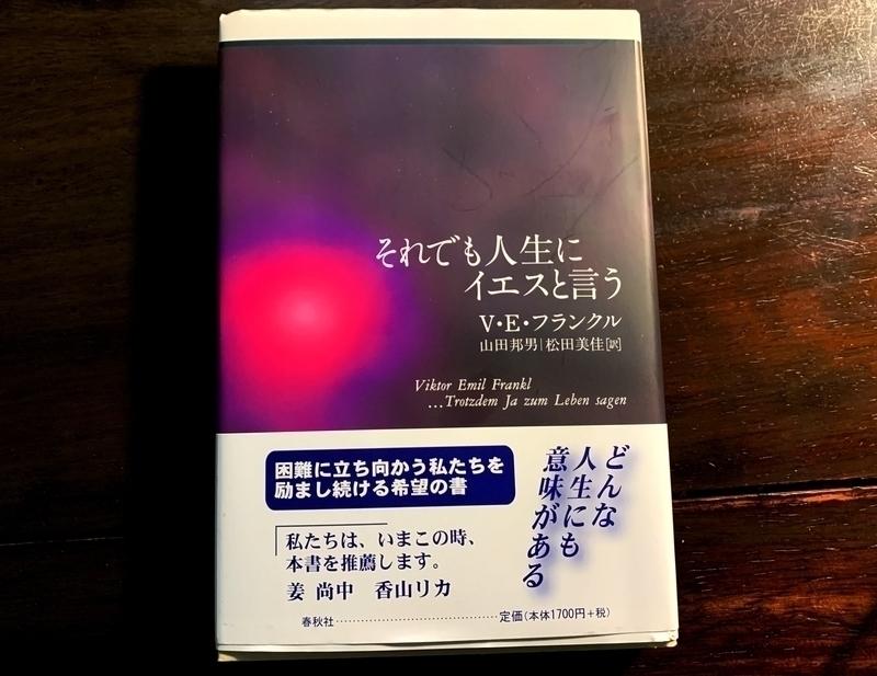 f:id:shusaku1:20201115011651j:plain