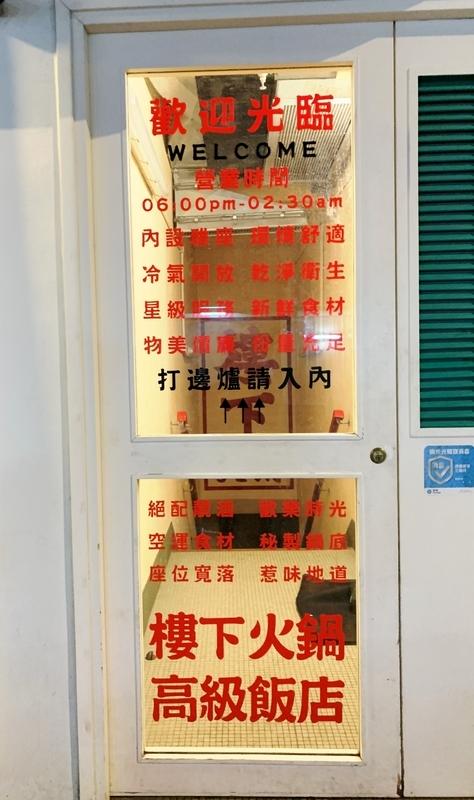 f:id:shusaku1:20201204161554j:plain