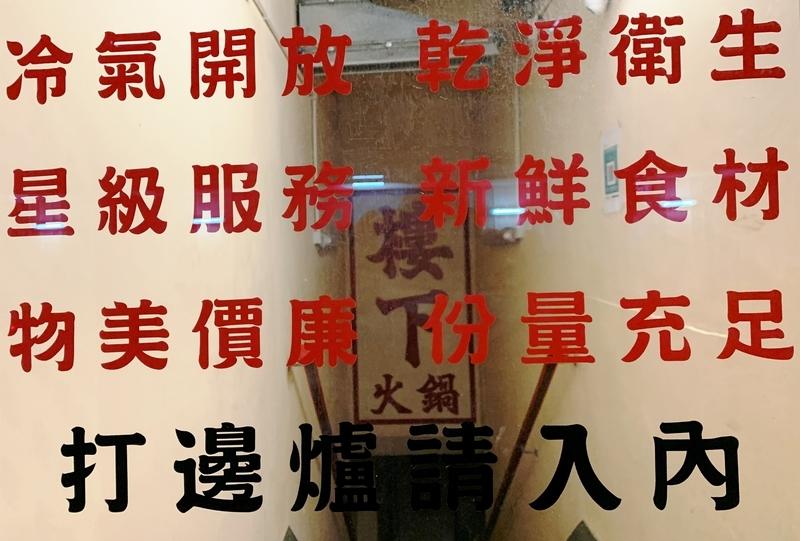f:id:shusaku1:20201204161605j:plain