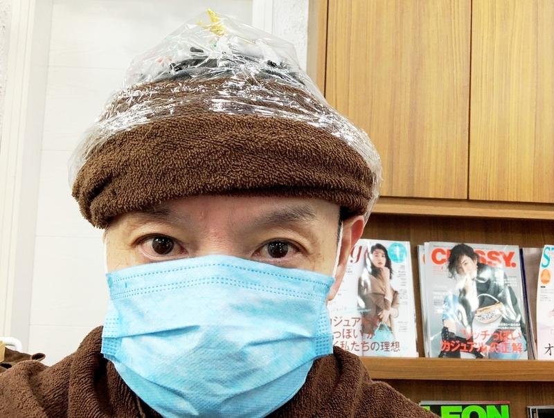f:id:shusaku1:20201220031626j:plain