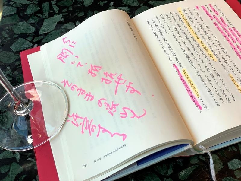 f:id:shusaku1:20211006003126j:plain