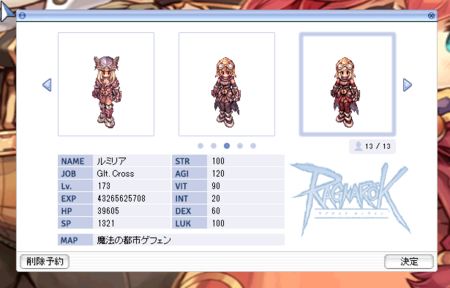 f:id:shusei:20180422172549p:image