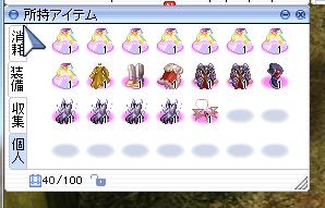 f:id:shusei:20180513191517p:image