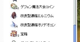 f:id:shusei:20180513191556p:image