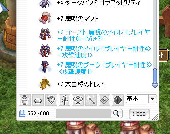 f:id:shusei:20180520192853p:image