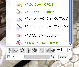 f:id:shusei:20180603183212p:image