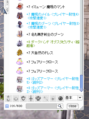 f:id:shusei:20180603183215p:image