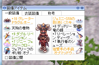 f:id:shusei:20180716192126p:image