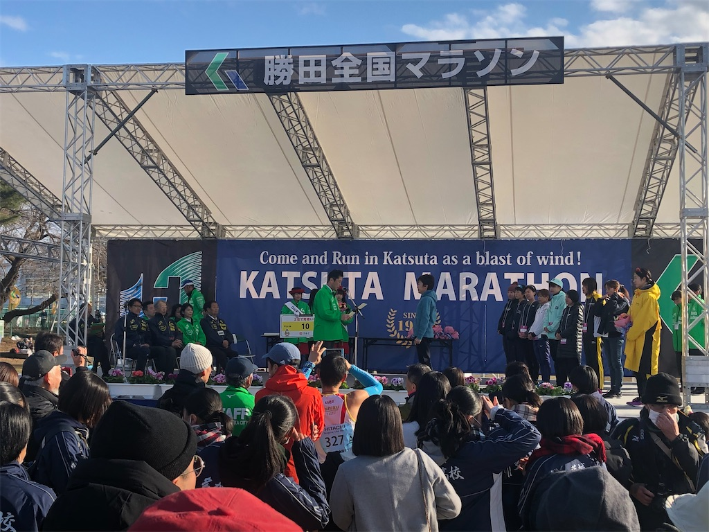 マラソン 結果 勝田