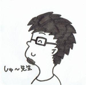 f:id:shusensei:20200301214720j:plain