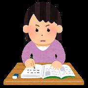 生徒さん自ら積極的に勉強