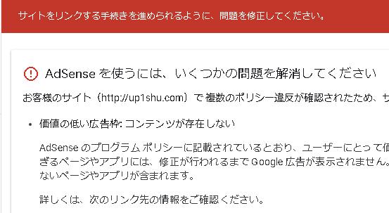f:id:shusensei:20200424173320p:plain
