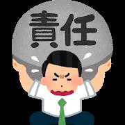 f:id:shusensei:20200623225400p:plain