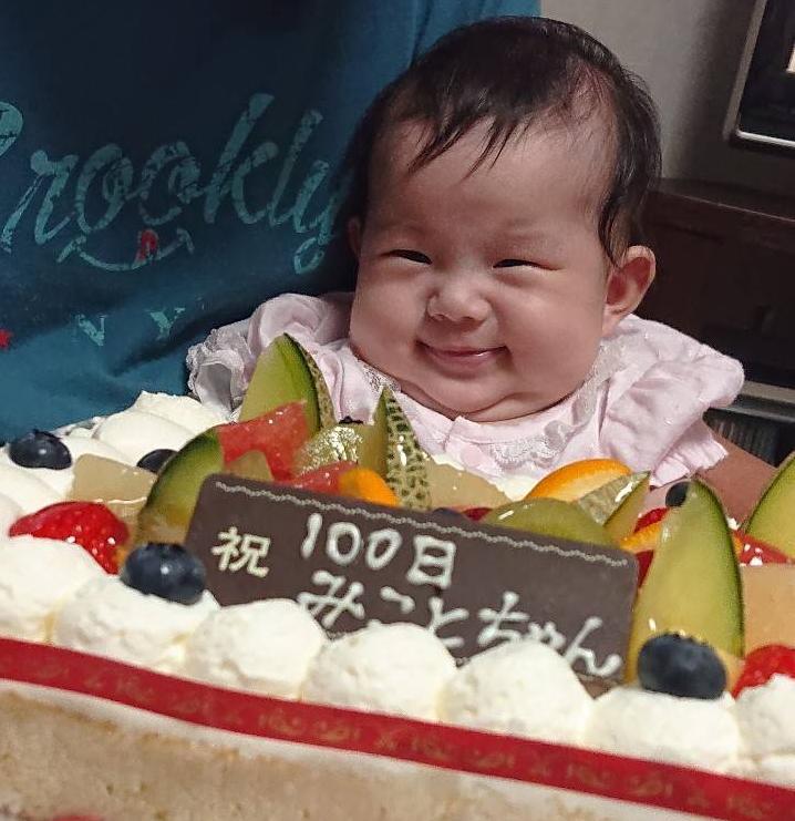 赤ちゃんの100日祝
