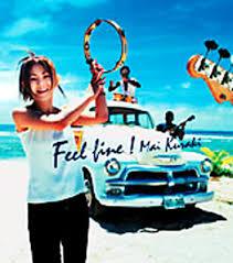 feel fine
