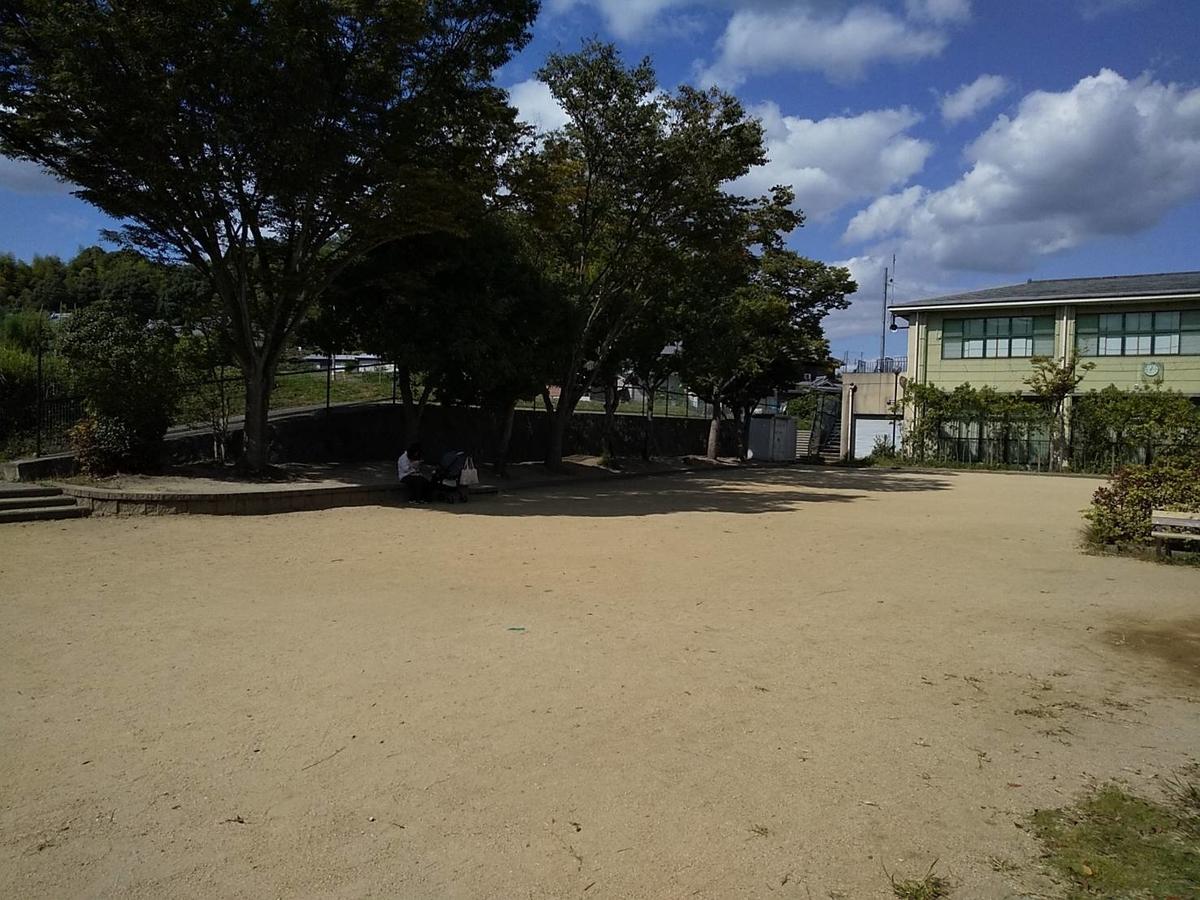 晴れた日の公園1