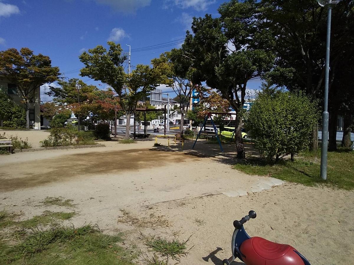 晴れた日の公園2