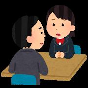 家庭教師の必要性