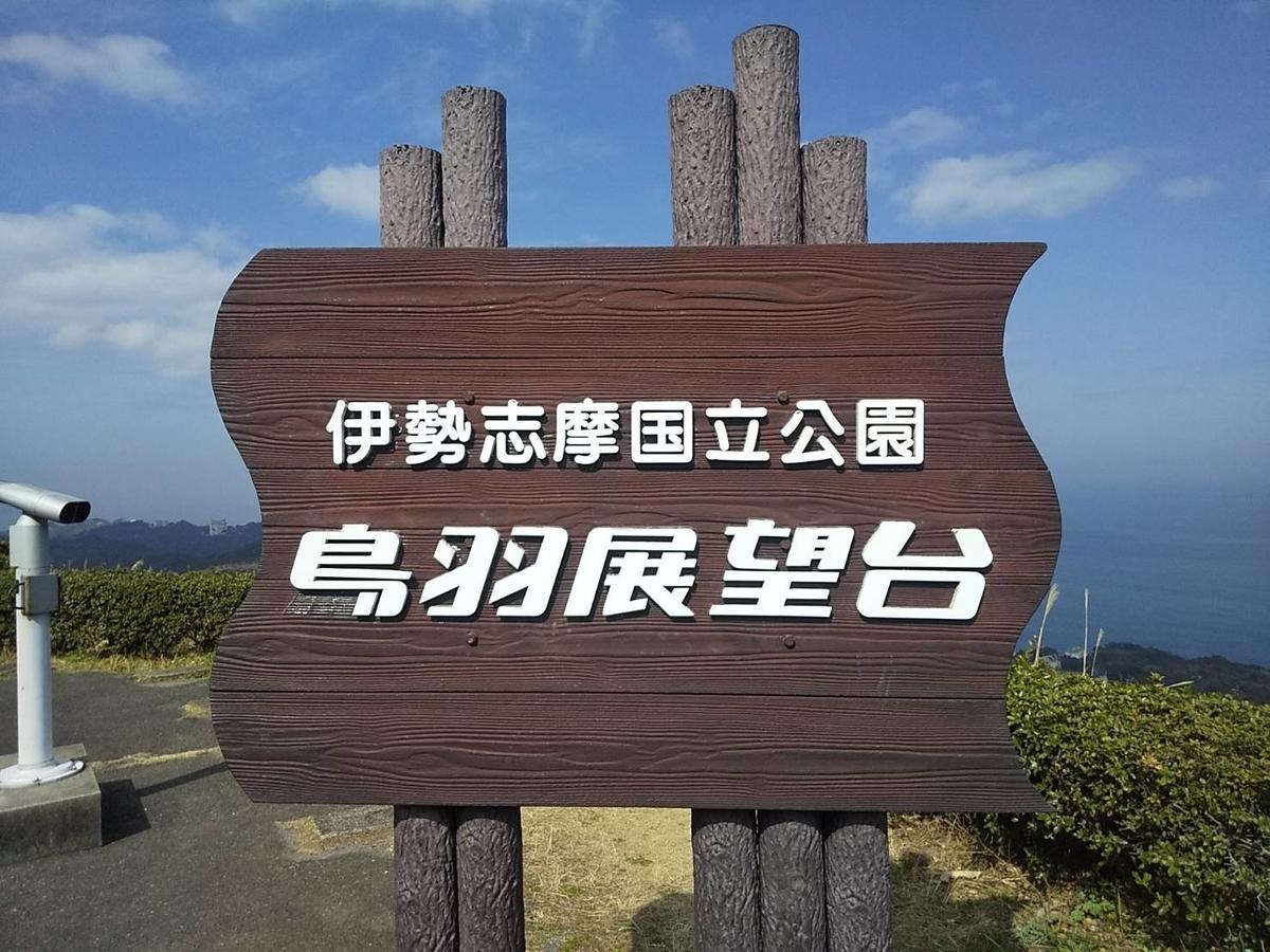 f:id:shusensei:20210325143453j:plain