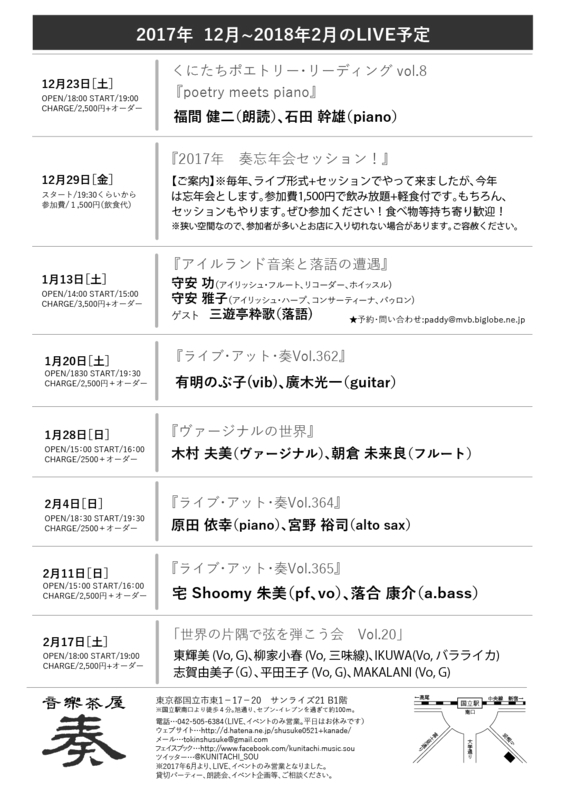 f:id:shusuke0521:20171222143032j:image