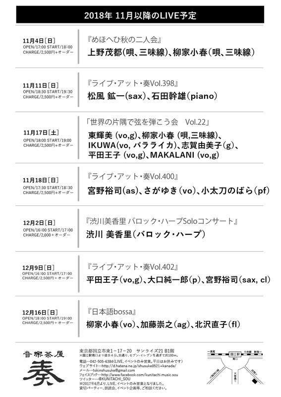 f:id:shusuke0521:20181101100809j:image