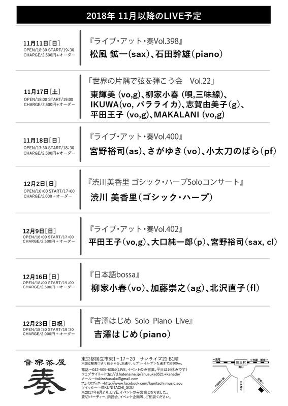 f:id:shusuke0521:20181105093203j:image