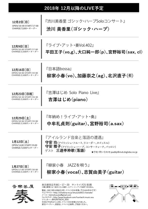 f:id:shusuke0521:20181119093524j:image