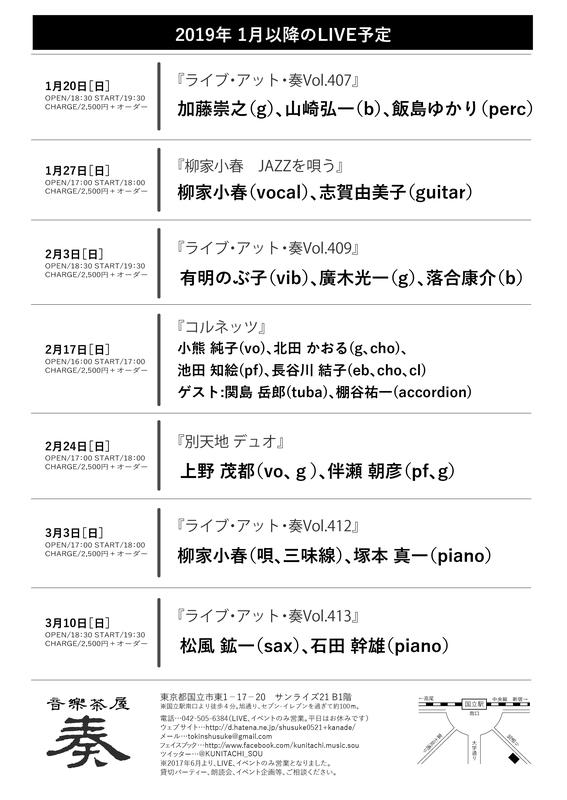 f:id:shusuke0521:20190118133055j:image
