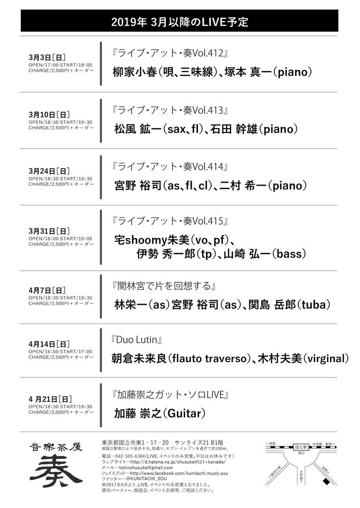 f:id:shusuke0521:20190302113026j:plain