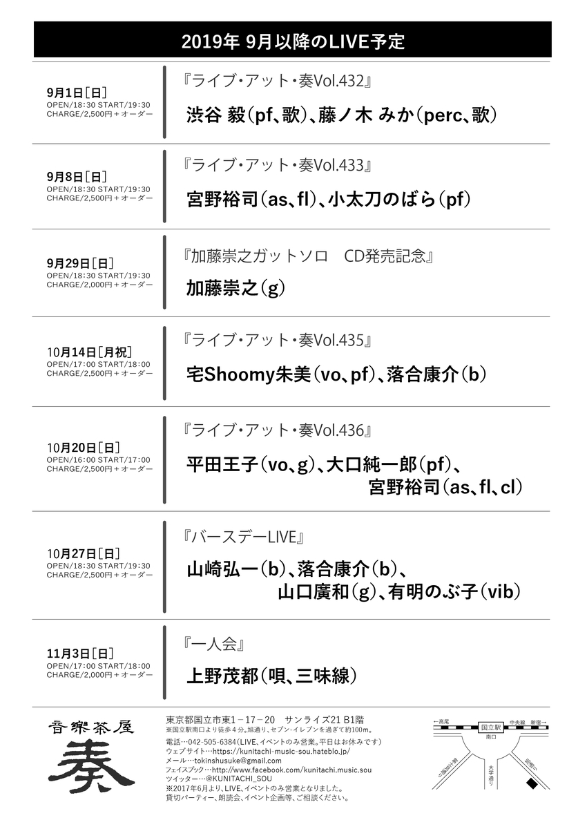 f:id:shusuke0521:20190823092804j:plain