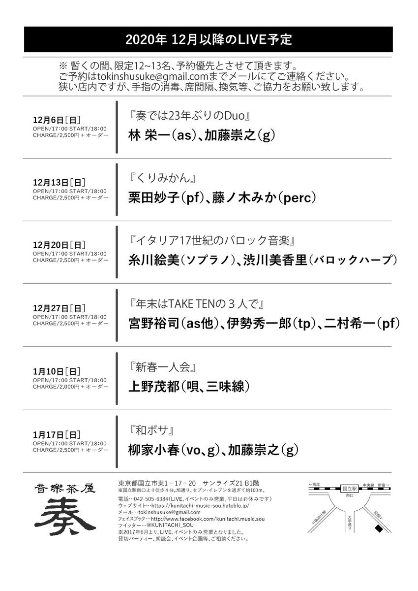 f:id:shusuke0521:20201028110042j:plain