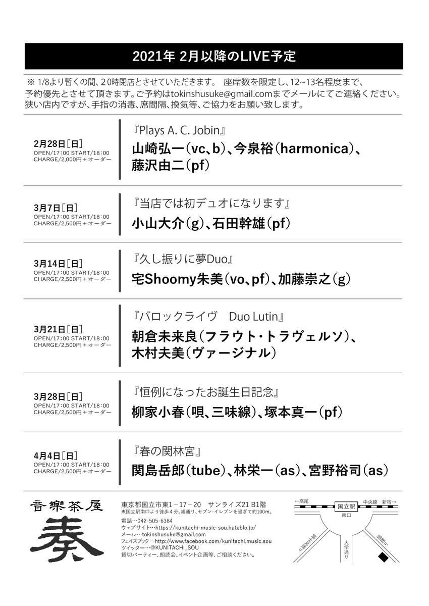 f:id:shusuke0521:20210120151214j:plain