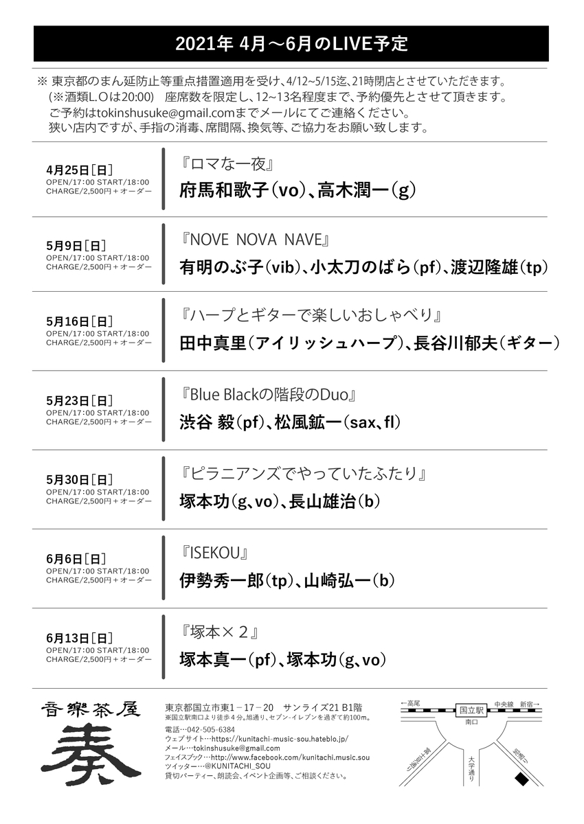 f:id:shusuke0521:20210419085547j:plain