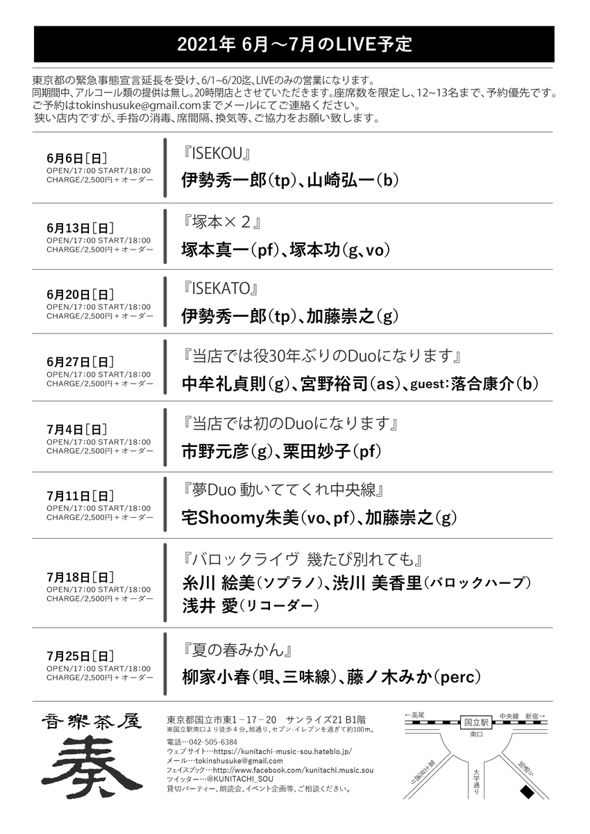 f:id:shusuke0521:20210531083130j:plain