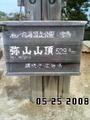 20080525133857