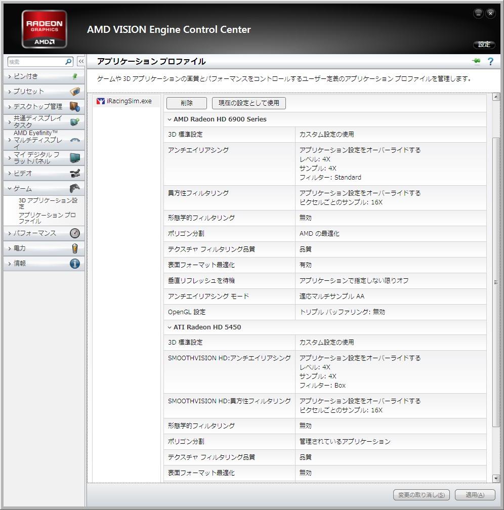 f:id:shutaro:20120830065123j:image